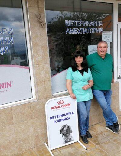 Dr. Zdravko Dimitrov and Elisaveta Dimitrova in front of MedinaVet